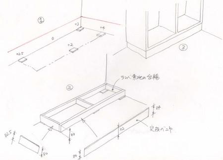 本棚の製作ー6-001.jpg