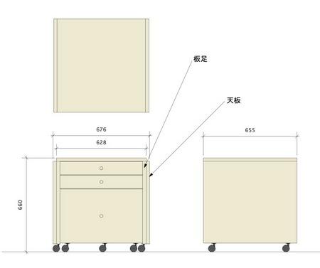 001、特注の裁縫デスク−1,.jpg