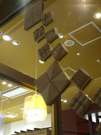 006.木工家、国本貴文の木のレリーフ.jpg