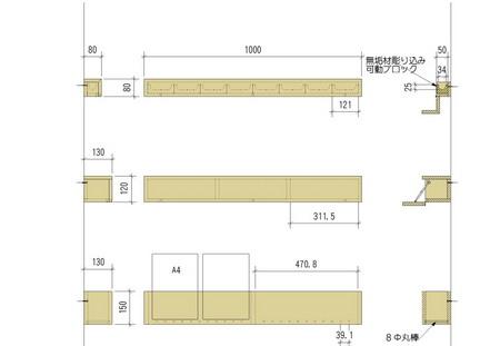 003、ナラ突き板の吊り棚ー3.jpg