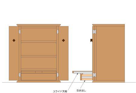 004、特注の現代仏壇.JPG