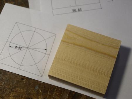 026、木のレリーフ、木目の不思議ー3、半球の彫り込み.jpg